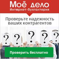 возбуждение это бесплатные юридические консультации правый берег красноярск песни: Всем нашим