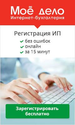 Регистрация ип белорусом в россии касса организации в бухгалтерии