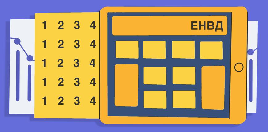 Онлайн калькулятор налогов с зарплаты сотрудников 2020