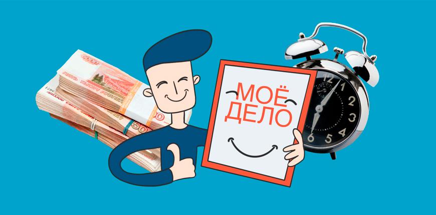 взять деньги в долг онлайн на карту vsemikrozaymy.ru