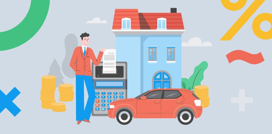 Изменения в налоге на имущество и транспортном налоге