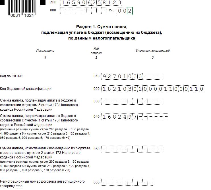 где взять кредит под низкий процент в новосибирске