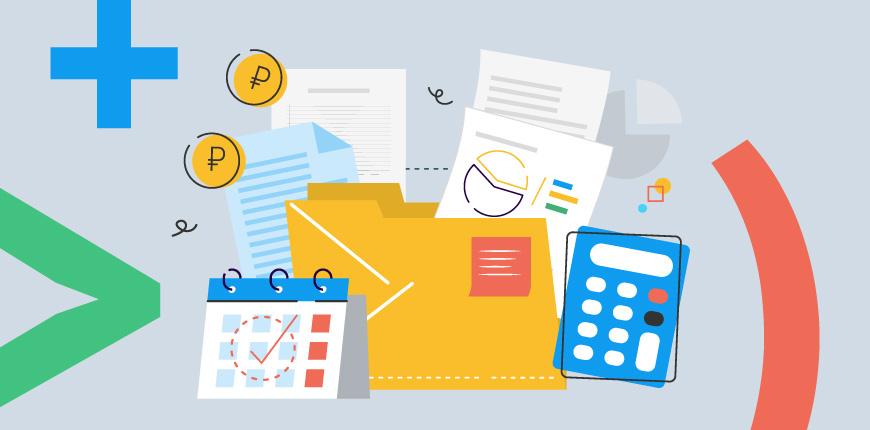 Сроки подачи расчёта по страховым взносам за 4 квартал 2020
