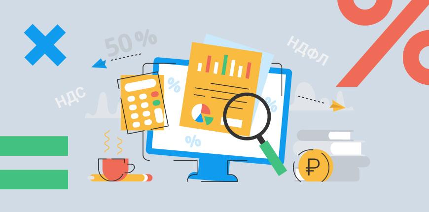 Как перейти с ЕНВД на Патент